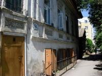 Samara, Aleksey Tolstoy st, house 94. Apartment house