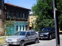 Samara, Aleksey Tolstoy st, house 108. Apartment house