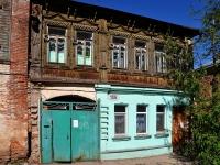 Самара, улица Алексея Толстого, дом 108. многоквартирный дом