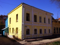 neighbour house: st. Aleksey Tolstoy, house 110. Apartment house