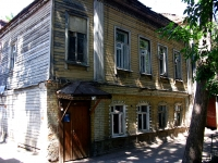 Samara, Aleksey Tolstoy st, house 112. Apartment house