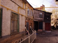 Samara, Aleksey Tolstoy st, house 112. Apartment house
