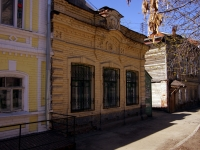 neighbour house: st. Aleksey Tolstoy, house 112. Apartment house