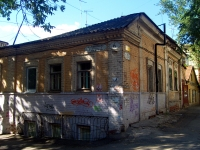 Samara, Aleksey Tolstoy st, house 114. Apartment house