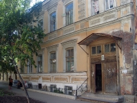 Samara, Aleksey Tolstoy st, house 116. Apartment house