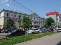 Samara, governing bodies Самарский областной фонд жилья и ипотеки СОФЖИ , Aleksey Tolstoy st, house 116В