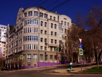 Samara, Aleksey Tolstoy st, house 117. Apartment house