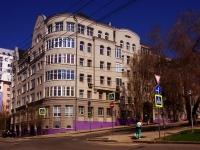 соседний дом: ул. Алексея Толстого, дом 117. многоквартирный дом