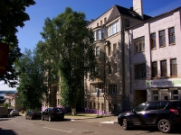 Самара, улица Алексея Толстого, дом 117. многоквартирный дом