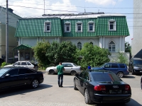 隔壁房屋: st. Aleksey Tolstoy, 房屋 118. 管理机关 Управление Россвязьнадзора по Самарской Области