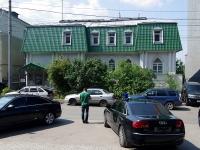 neighbour house: st. Aleksey Tolstoy, house 118. governing bodies Управление Россвязьнадзора по Самарской Области