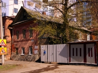 neighbour house: st. Aleksey Tolstoy, house 125. Apartment house