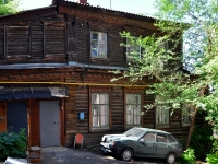 Samara, Aleksey Tolstoy st, house 127. Apartment house