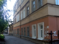 Samara, Aleksey Tolstoy st, house 10. Apartment house