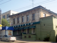Samara, Aleksey Tolstoy st, house 18. Apartment house with a store on the ground-floor