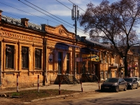 Samara, Aleksey Tolstoy st, house 19. multi-purpose building