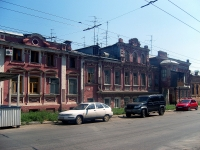 Samara, Aleksey Tolstoy st, house 21. Apartment house