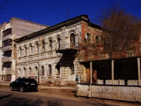 neighbour house: st. Aleksey Tolstoy, house 27. Apartment house
