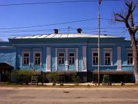 """Samara, governing bodies МУ """"Городской центр социальной помощи семье и детям"""", Aleksey Tolstoy st, house 34"""