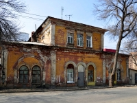 Samara, Aleksey Tolstoy st, house 40. Apartment house