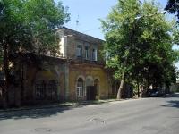 Самара, улица Алексея Толстого, дом 40. многоквартирный дом