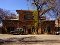 neighbour house: st. Aleksey Tolstoy, house 40. Apartment house