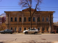 Samara, Aleksey Tolstoy st, house 42. Apartment house