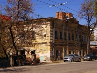 neighbour house: st. Aleksey Tolstoy, house 42. Apartment house