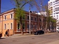 соседний дом: ул. Алексея Толстого, дом 50. многоквартирный дом