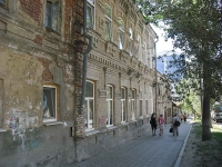 Samara, Ventsek st, house 17. Apartment house