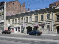 Samara, Ventsek st, house 40. Apartment house with a store on the ground-floor