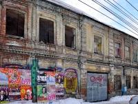 Samara, st Ventsek, house 13. dangerous structure
