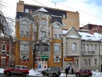 Самара, улица Венцека, дом 21. индивидуальный дом