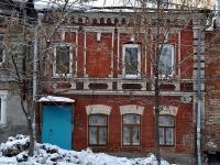 Samara, st Ventsek, house 25. Apartment house