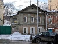 Самара, улица Венцека, дом 27. многоквартирный дом