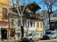 Samara, st Ventsek, house 8. Apartment house