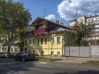 Самара, улица Венцека, дом 8. многоквартирный дом