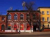 Самара, улица Венцека, дом 28. магазин