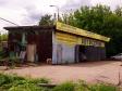 萨马拉市, Ventsek st, 房屋127