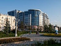 Samara, Ventsek st, house 1. office building