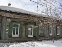 Samara, st Ventsek, house 9. Apartment house