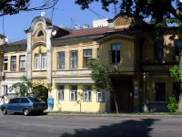 Samara, Ventsek st, house 10. Apartment house