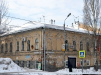Samara, st Ventsek, house 17. Apartment house