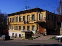 Samara, st Ventsek, house 18. Apartment house