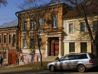 Самара, улица Венцека, дом 22. многоквартирный дом