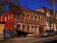 Samara, st Ventsek, house 22. Apartment house