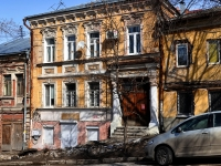 Samara, Ventsek st, house 22. Apartment house