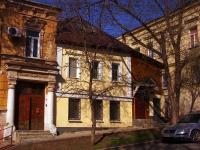 Samara, st Ventsek, house 24. Apartment house