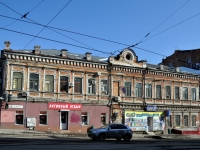 Samara, Ventsek st, house 36. Apartment house