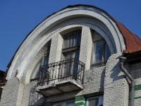 Samara, Ventsek st, house 38. Apartment house